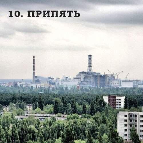 10 Самих занедбаних місць