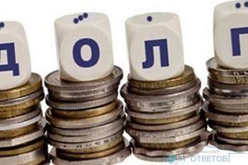 Що робити, якщо не можеш гасити борг по кредиту