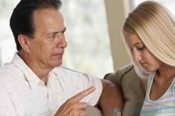 Що робити, якщо тато заважає моєму житті?