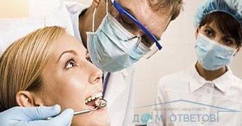 Що робити, якщо після видалення зуба запалилася лунка?