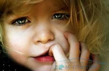 Що робити якщо дитина боїться інших дітей?