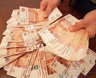 Що робити зі старими або зіпсованими грошима?