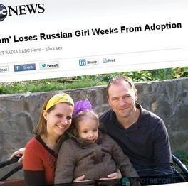 Дівчинка може народитися не незайманою.