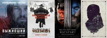Фільми 2016
