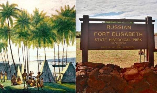 Гаваї, сомалі, каліфорнія: землі, які колись були російськими