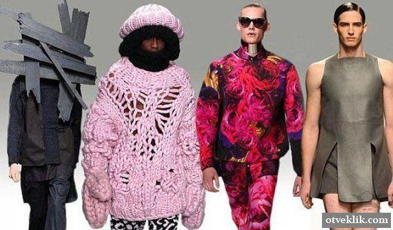 ідіотська мода