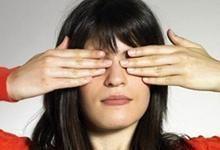 Як швидко зняти втому очей народними засобами. Як боротися з недугою в домашніх умовах