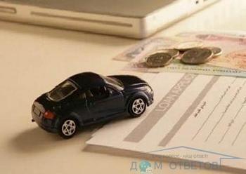 Як перевірити юридичну чистоту автомобіля: чи є він кредитним, заставним або знаходиться у власності продавця