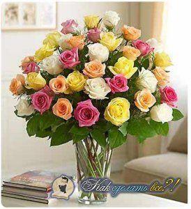 Як зробити, щоб троянди довше стояли?