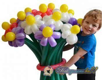 Як зробити квітку з повітряних куль?