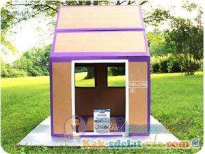 Як зробити будиночок для дітей?