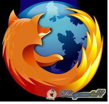 Як зробити firefox браузером за замовчуванням?