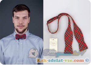 Як зробити краватку метелика своїми руками?