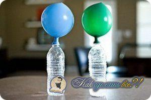 Як зробити гелевий кульку?