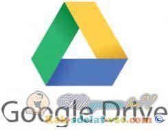 Як зробити гугл диск?