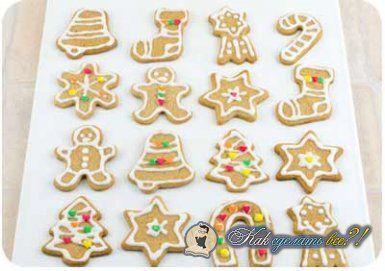 Як зробити імбирне печиво?