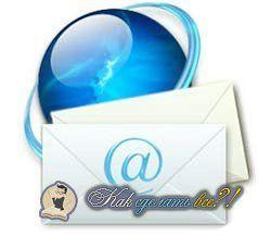 Як зробити електронну пошту?