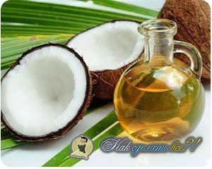 Як зробити кокосове масло?