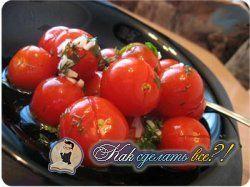Як зробити малосольні помідори?