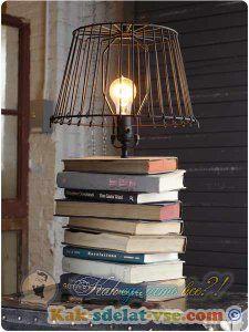 Як зробити настільну лампу?
