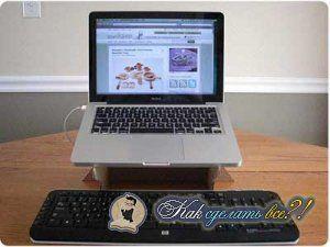 Як зробити підставку для ноутбука своїми руками?