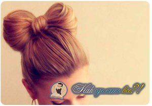 Як зробити зачіску бантик?