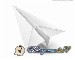 Як зробити літак з паперу?
