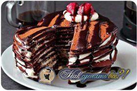 Як зробити шоколадний торт?