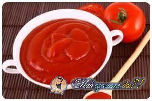 Як зробити соус з томатної пасти?
