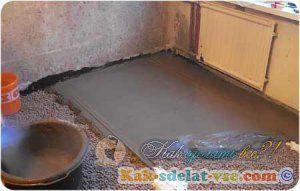 Як зробити стяжку підлоги?