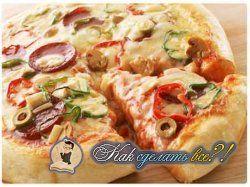 Як зробити тісто для піци?