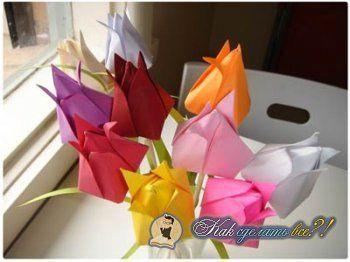 Як зробити тюльпан з паперу своїми руками?