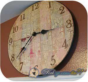 Як зробити вантажні годинник?