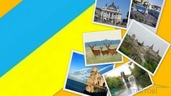 Київ небезпечний для російських туристів: міф чи реальність?