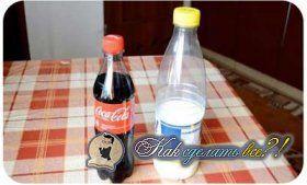 Кока-кола і молоко. Експеримент.