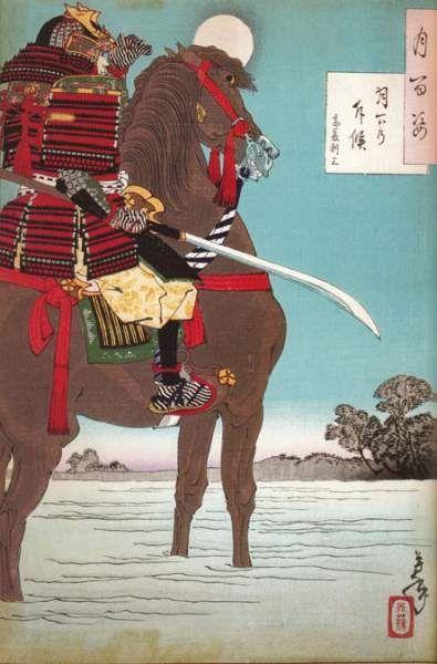 Магія японського меча і секрети його створення