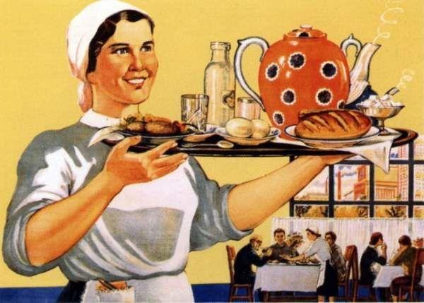 Меню популярних радянських ресторанів і кафе