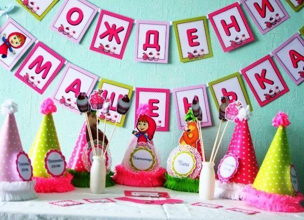 прикраса столу своїми руками на день народження фото