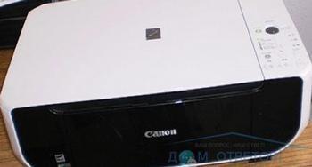 Помилка e28 для canon mp210.