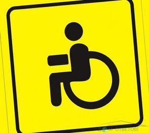 Відмовили в інвалідності дитині з однією ниркою. Що робити?