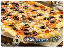 Піца з листкового тіста