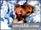 Чому люди рухаються уві сні?