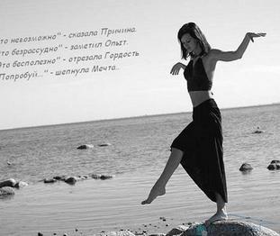 Пошук пісні зі словами: а ти кричиш мені вслід, постій не поспішай .... ти в моїй долі ... як білий аркуш ...