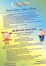 Дитина з діагнозом сенсомоторна алалія. Що робити, як допомогти?