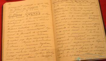 Романи-щоденники від імені жінки