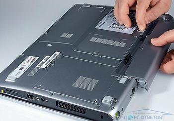 Способи продовження терміну служби батареї ноутбука