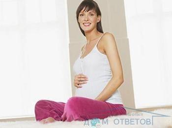 Токсоплазмоз під час вагітності