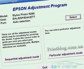 Усунення помилки P08 на Canon mp250