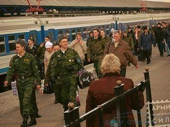 Повернення додому військовослужбовців строкової служби, звільнених в запас